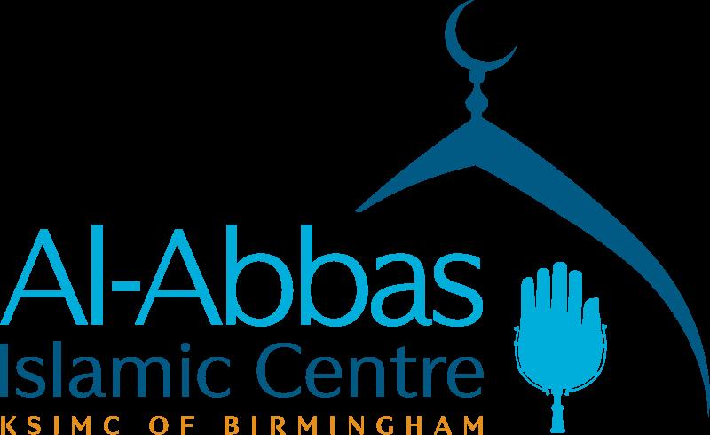 Al Abbas Islamic Centre – Salah Registration